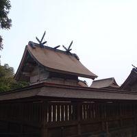 山陰〜城崎・ついでに竹田城も見に行く 1