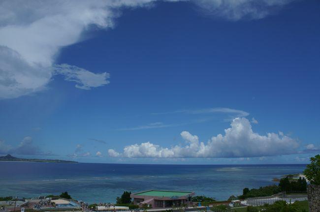 社会人サークルの友人と、4人で沖縄。<br /><br />しかも、バースデーフライト!!<br />それだけでもいい予感がします♪<br /><br />10年ぶりの沖縄ー!!