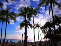 プチ・マダム修行 in Hawaii ☆ ハワイを週末+有給2日 de 大満喫!【1】