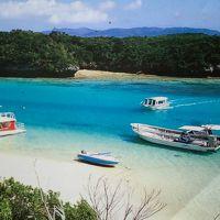八重山諸島の魅力に触れて (その2).....石垣島、西表島