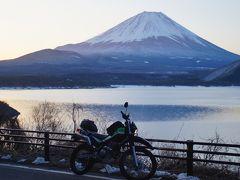 2014年3月3日 オフロードバイクで富士山からの日の出を撮りに本栖湖へ