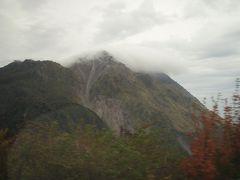 2009年 雲仙