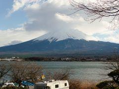 世界遺産の旅1日目~河口湖から望む富士山~