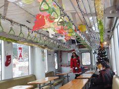 2013 天皇杯準々決勝遠征【その5】秋田のローカル私鉄 由利高原鉄道の旅