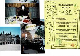 ≪ドイツの春には欠かせないのがSpargelシュパーゲル(白アスパラ)料理≫