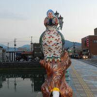 橋に伊万里焼が満載!『相生橋』◆2014年1月・福岡&佐賀の旅≪その6≫