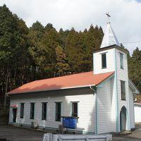 長崎ランタンフェスティバルの期間中に行く五島列島教会巡りの旅(三日目)~上五島の南半分を巡って、最後は奈良尾港発のジェットフォイルで福江島へ~