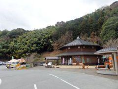 日本の旅 東海地方を歩く 静岡県伊豆市の天城会館・天城ミュージアム、狩野川(かのがわ)周辺