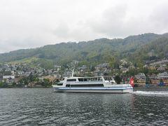 スイスのチューリッヒからフランスのアルザス地方へ ツーク湖編