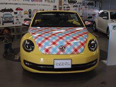 VW FESTA in FISCO 2014