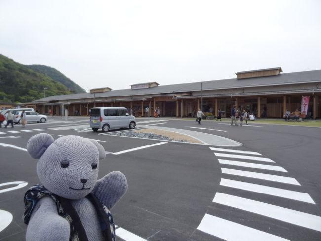 久しぶりに週末の天気が良かったので、山陰側をドライブ。<br />目指すは、須佐の男命イカと改装オープンしたての阿武町の道の駅です。<br /><br />なぜか、それにいとこのチェーンソーアートが加わる結果となりました。