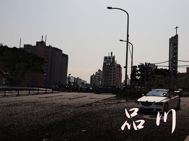 歌川広重の浮世絵「東海道五拾三次」に魅せられて、<br />広重が愛した道を、自分の足で歩いてみたくなった。<br /><br />と書けば、なんとなく上質の旅行記のように感じるか。<br />本当のところは、2週間前に某テレビ番組に魅せられて、<br />ただ思いつきで始めてしまった企画でございます。