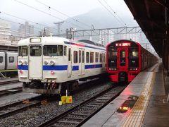 片道切符で行く東京~福岡の旅⑥