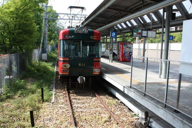 2009年のゴールデンウィーク、スルッとkansai3dayチケット関西限定版を利用して、関西の私鉄に乗ってきました。<br />その1は、出発・京阪石山坂本線・比叡山坂本ケーブル乗車編です。