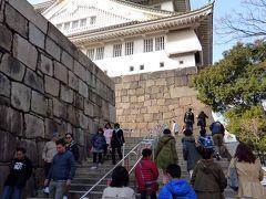 06.卒業旅行は大阪へ4泊 大阪城天守閣