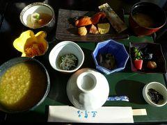 09.卒業旅行は大阪へ4泊 帝国ホテル大阪 大阪なだ万の朝食