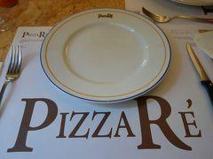 ローマのランチはナポリ・ピザ。だって,おいしいんだもの。