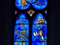 新緑の南ドイツ鉄道旅行 古城と中世の街並み vol.6 シャガールのステンドグラス