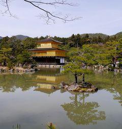 2014.3フィンランドの友人家族と熱海・京都・奈良旅行5-金閣寺,夢館で和服を着せて平安神宮へ