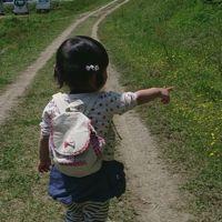 2014年4月五桂池ふるさと村