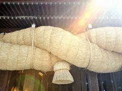 きんしゃい!博多!!きたばい!博多!!! 2 太古より祈りの地 宮地嶽神社 山のパワーと海のパワーの出会う場所