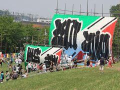 日本一の大凧あげ祭り(15×11重さ800キログラム百畳の凧が大空に)