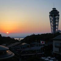 春の鎌倉さんぽ<2>江島神社からフレンチトースト