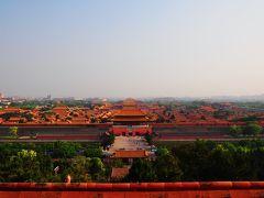 北京旅行おかわり <2 / 黄昏の紫禁城