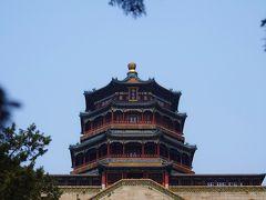北京旅行おかわり <4 /  スケールデカすぎ、頤和園