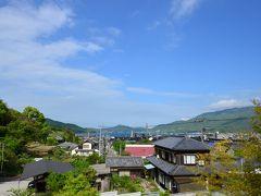 〈風景*食*宿〉を楽しむ春の旅(2)~醤の郷で口福な島時間@《島宿 真里》