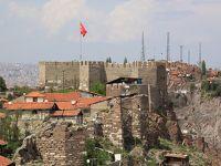 自然と文化にふれるトルコ旅1,2日目