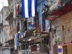 2014GWカリブ海Vol.2~キューバ・ハバナ旧市街散策