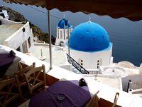 2014年ギリシア旅行 サントリーニ島イアのホテルとレストラン