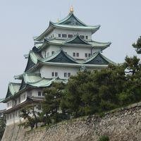 GWの名古屋・犬山旅行