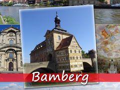 ドイツ鉄道で4都市をめぐる旅 1 -ニュルンベルク・バンベルク編(ル メリディアン グランド ホテル ニュルンベルク宿泊、ブルーナイトを見学)