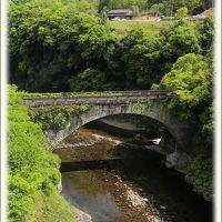 Solitary Journey [1384] 歴史を感じる石橋巡り~天然橋・岩上橋・出会橋・轟橋・鳴滝橋<豊後大野市の石造文化>大分県豊後大野市