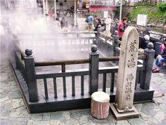 GWの丹波篠山 経由 湯村温泉
