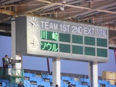 等々力陸上競技場[2014 ACLラウンド16]川崎フロンターレ×FCソウル