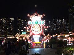 あっという間の三日間香港