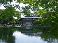 名古屋・徳川園で見頃のぼたんを眺めながら庭園散策