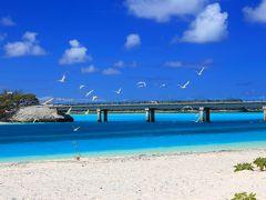 Ouvea, New Caledonia −the island closest to heaven−vol.1