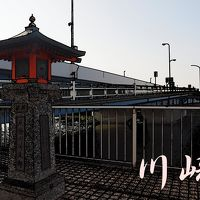 「東海道五拾三次」を歩く  三、川崎 〜 神奈川