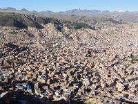 2014GWボリビア・チリの旅 <標高4000m アンデスの乾いた大地を駆け抜けるウユニ発サンペドロ・デ・アタカマ越えルート> � 初日のラ・パスは高山病のオマケ付き。夕方はエル・アルトでチョリータレスリング観戦