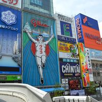 2014_大阪旅行記