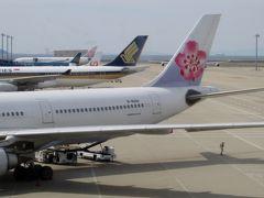 2014春、台湾旅行記9(1):5月6日(1):出発、セントレアから台湾桃園国際空港へ