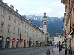 2014年GWオーストリア旅行②☆1日目インスブルックお散歩