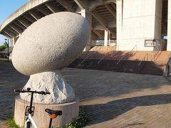 サイクリングにはいまいち!?熊谷スポーツ文化公園/埼玉・熊谷