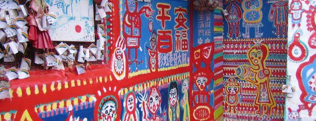 ☆4回目の台湾 2014年2月 ☆現地集合 ...