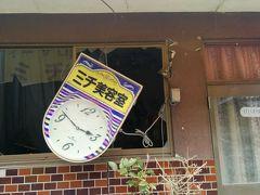 福島県富岡町原発被災地視察を通して