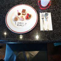 母の日、いつもありがとう! 子供達との食事会 天王洲 in 東京 − 5月11日  2014年